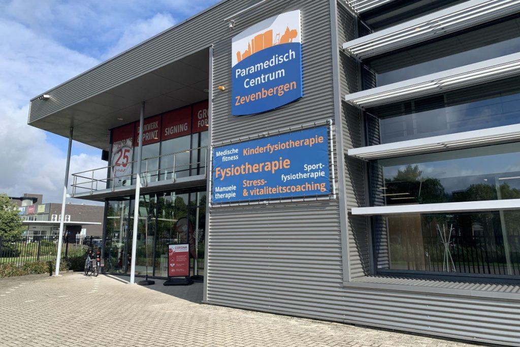 Ingang Paramedisch Centrum Zevenbergen Fysiotherapie gemeente Moerdijk
